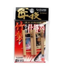 【11/25 最大P42倍!】ささめ針 匠技 竹製 小型仕掛巻 N−013(東日本店)