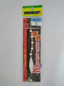 ヤマリア 集魚中オモリ からまん2 3号 PW(パールホワイト)(東日本店)