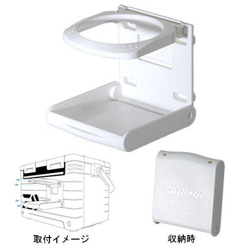 ダイワ CPドリンクホルダー ホワイト(東日本店)【6co04】