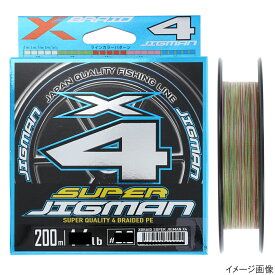 【3店舗で買いまわりをしてP10倍!】よつあみ XBRAID スーパージグマン X4 200m 2.5号