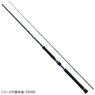 Shimano(SHIMANO)科爾特狙擊手S1006M