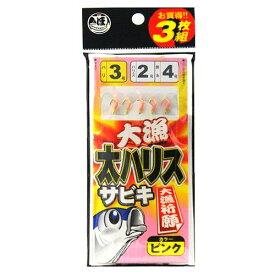 タカミヤ 大漁太ハリスサビキ JI−106 針3号−ハリス2号 ピンク【ゆうパケット】