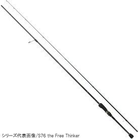 キザクラ Arukazik Japan INSPIRATION S69 the Split Seeker