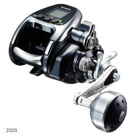 シマノ 16 フォースマスター 2000(電動リール)