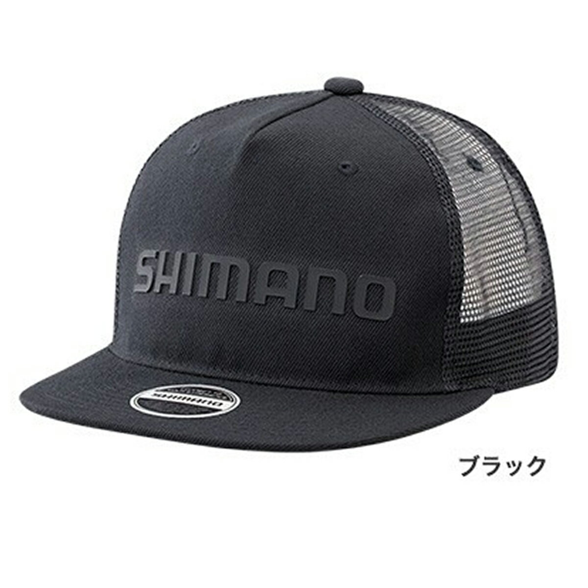 シマノ フラットブリムメッシュキャップ CA-092R フリー ブラック