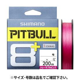 シマノ ピットブル8+ LD-M61T 200m 1.0号 トレーサブルピンク【ゆうパケット】
