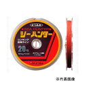 よつあみ(YGK YOZ-AMI) シーハンター 50m 8号(連結)