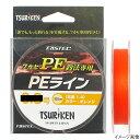 釣研 ファステック PE 150m 0.6号 オレンジ【ゆうパケット】