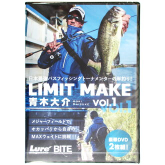 Daisuke Aoki LIMIT MAKE