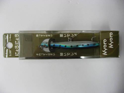 ジャクソン NYORO NYORO(にょろにょろ) 85mm LIW【ゆうパケット】