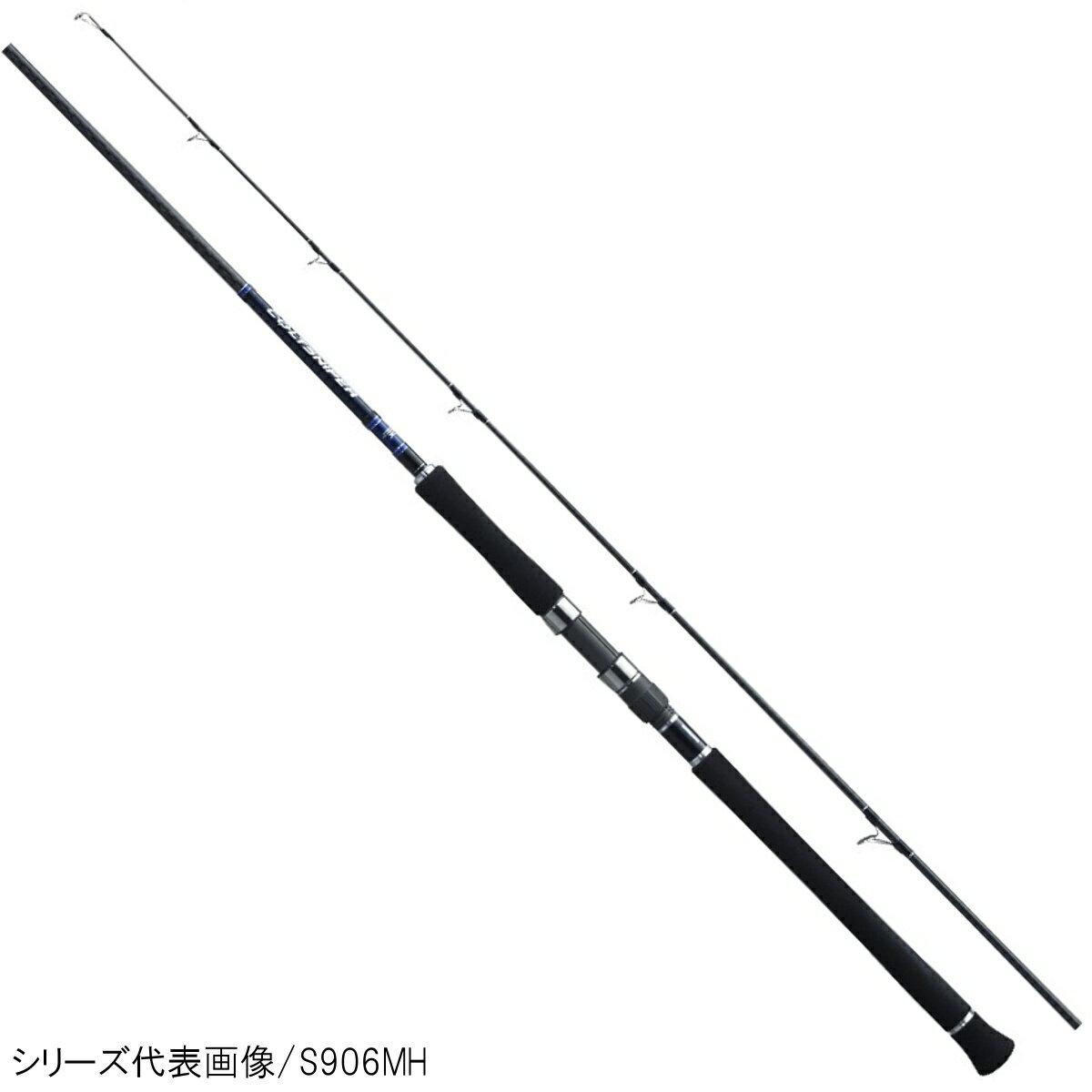 シマノ コルトスナイパー S1006MH【大型商品】