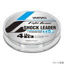 【1/18 最大P40倍!】VARIVAS ライトゲーム ショックリーダー 30m 4lb ナチュラル【ゆうパケット】