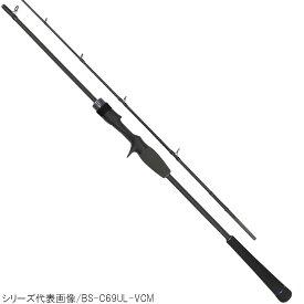 【11/1 最大P52倍!】ジャッカル ビンビンスティックVCM BS-C511SUL-VCM