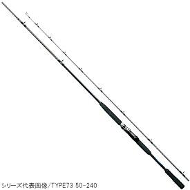 【11/25 最大P42倍!】シマノ シーマイティ X TYPE73 80-240 [2020年モデル]