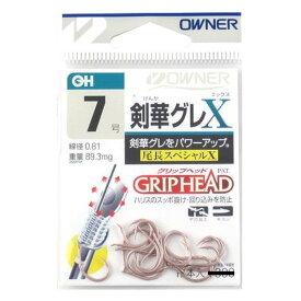 オーナー 剣華グレX 7号【ゆうパケット】