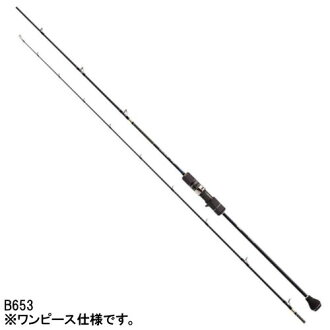 SHIMANO Osh horse mackerel garfish ∞ B651