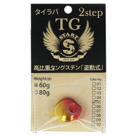 2Step TGヘッド 60g ゴールド/レッド【ゆうパケット】