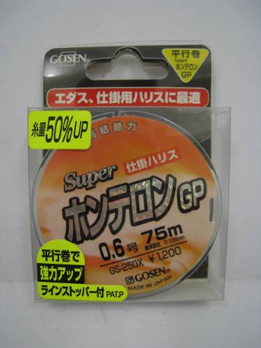 ゴーセン スーパーホンテロンGP ミスト 75M 0.6