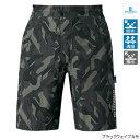 シマノ(SHIMANO) DSショートパンツ RA-020Q XL ブラックウェイブカモ