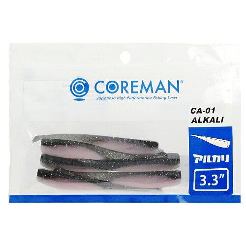 コアマン アルカリ CA−01 #019(佐川シークレット)