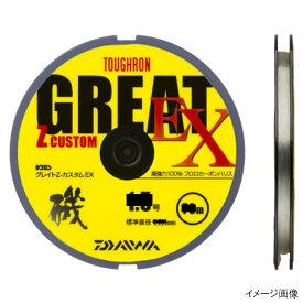 ダイワ タフロングレイトZカスタム EX 70m 2号 ナチュラル【ゆうパケット】