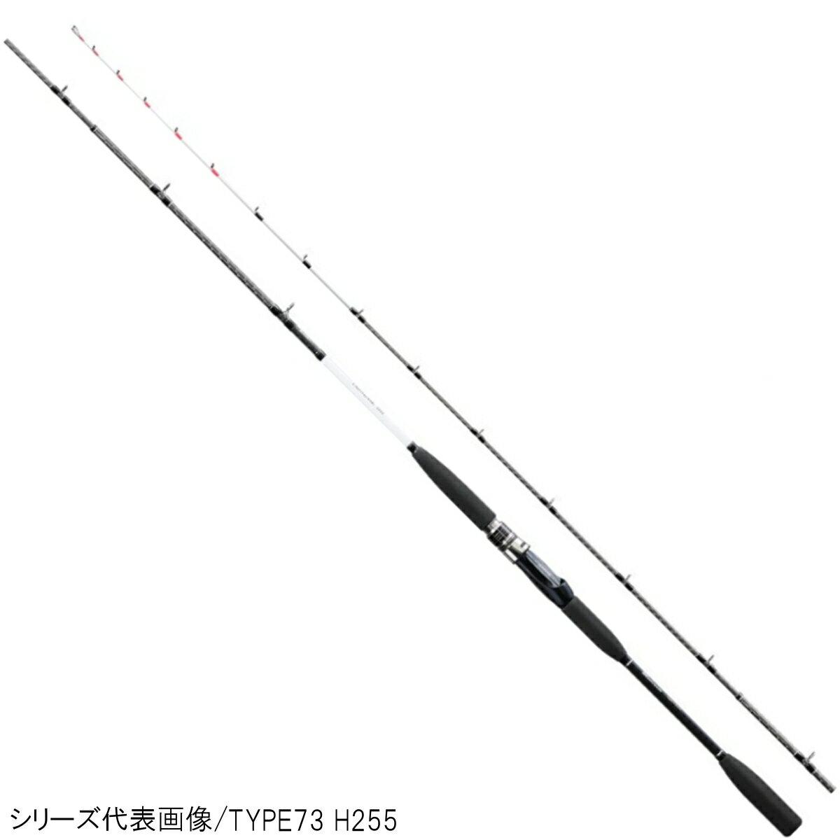 シマノ ライトゲーム BB モデラート TYPE73 H225