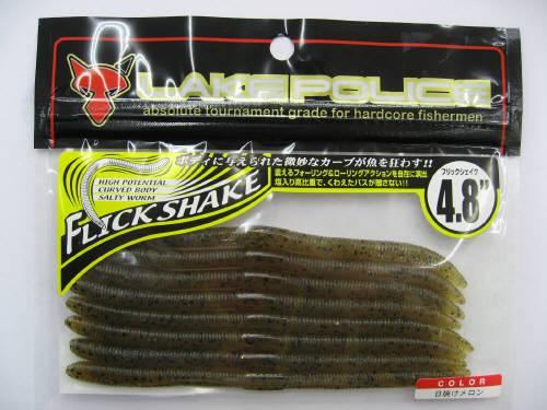 ジャッカル FLICK・SHAKE(フリックシェイク) 4.8インチ 日焼けメロン【ゆうパケット】