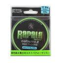 ラパラ・ジャパン ラピノヴァ・エックス マルチゲーム 200m 0.8号 ライムグリーン【ゆうパケット】
