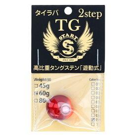 2Step TGヘッド 60g 蛍光オレンジレッド【ゆうパケット】