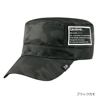 Daiwa (Daiwa) water repellency military work cap DC-7407 King black duck