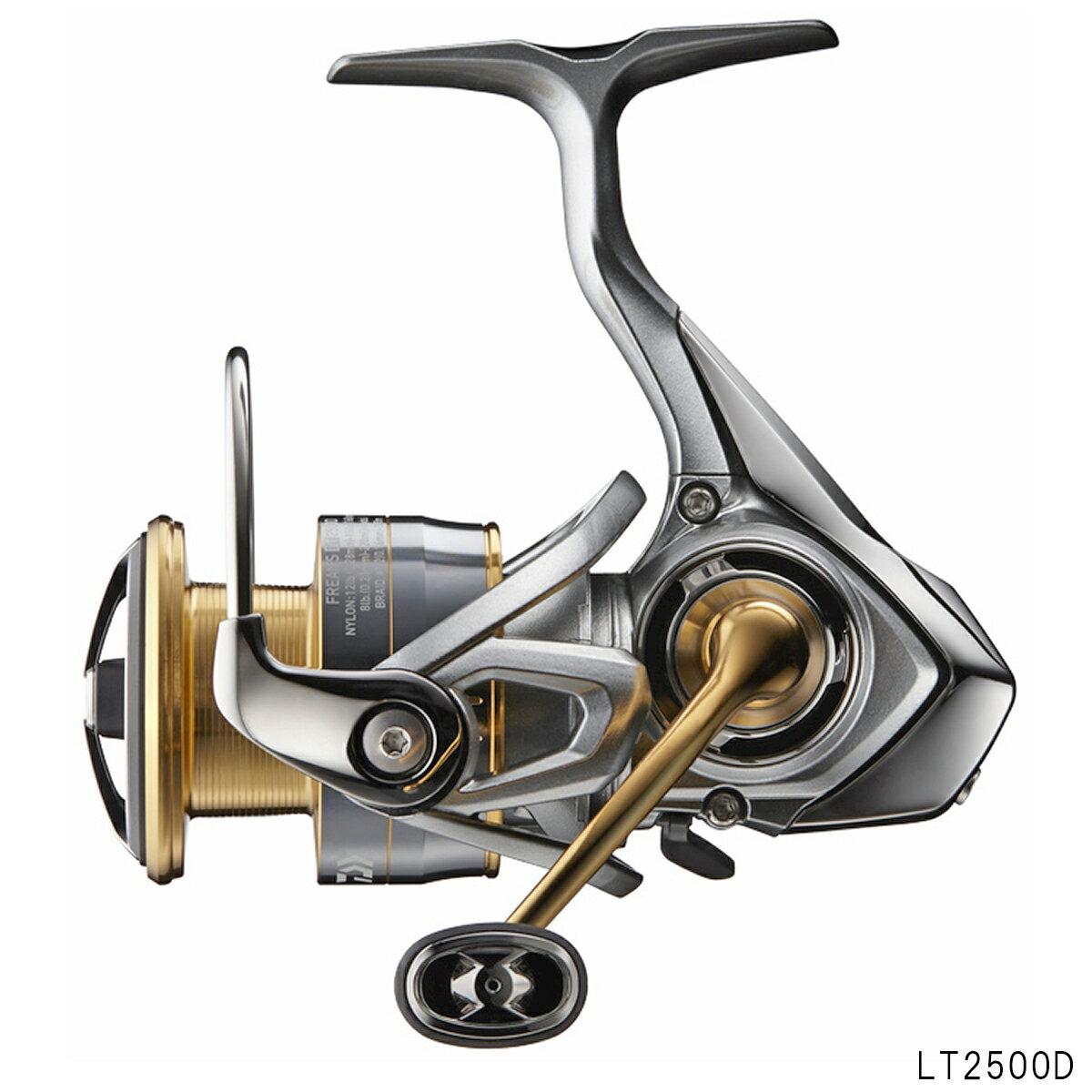 ダイワ フリームス LT2500D
