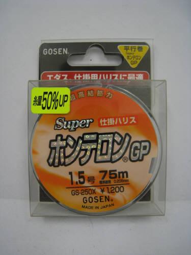 ゴーセン スーパーホンテロンGP ミスト 75M 1.5【ゆうパケット】