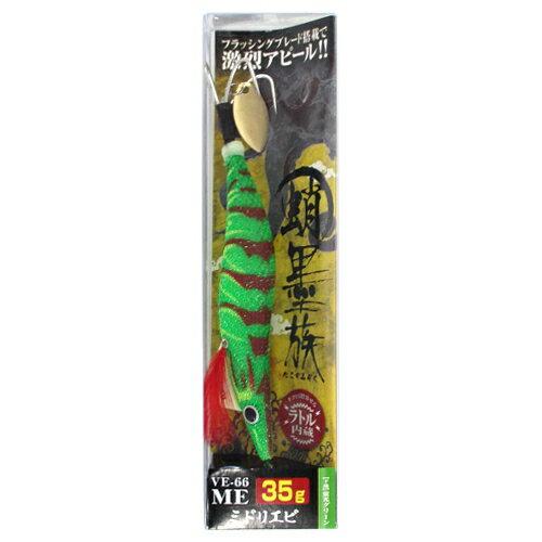 ハリミツ 蛸墨族 3.5号 35g VE−66ME ミドリエビ