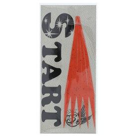 【11/25 最大P42倍!】シリコンネクタイ ストレート バーミリオン【ゆうパケット】