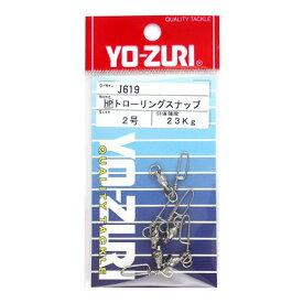 デュエル ヨーヅリ HP トローリングスナップ Ni 2号【ゆうパケット】