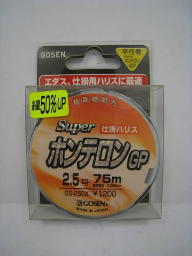 ゴーセン スーパーホンテロンGP ミスト 75M 2.5