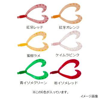 大和(Daiwa)胭脂红獠牙fureakaritsuin 2 inchiasoto 6