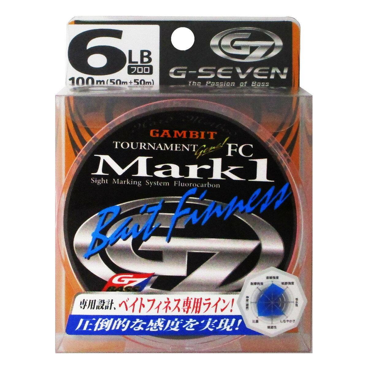 ラインシステム G7 トーナメントジーン MARK1 ベイトフィネス G3106C 100m 6lb【ゆうパケット】
