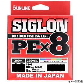 【7月20日エントリーで最大P45倍&夏の陣W開催!】SIGLON PE ×8 200m 1号 マルチカラー【ゆうパケット】