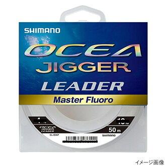 禧玛诺 (SHIMANO) oceajigger leadermasterfloro CL O36P 50 米 20 磅纯清除