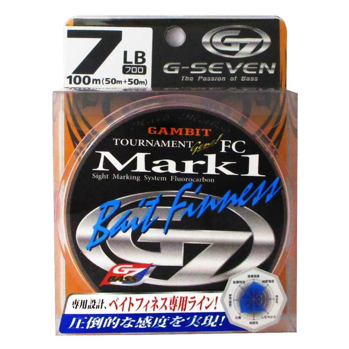 ラインシステム G7 トーナメントジーン MARK1 ベイトフィネス G3107B 100m 7lb【ゆうパケット】