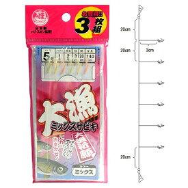 タカミヤ 大漁ミックスサビキ 3枚組 針5号-ハリス1号【ゆうパケット】