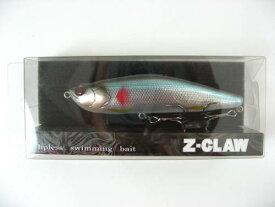 ガンクラフト Z−CLAW #02(中平鮎)