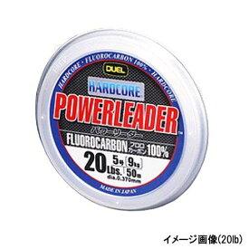 デュエル ハードコア パワーリーダー FC 50m 16lb ナチュラルクリアー【duel1503】【ゆうパケット】