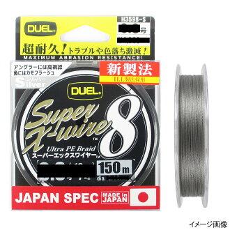 超级市场X电线8 150m 1.5号银子