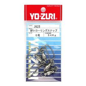 デュエル ヨーヅリ HP トローリングスナップ Ni 6号【ゆうパケット】