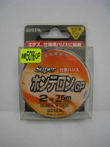 ゴーセン スーパーホンテロンGP ミスト 75M 2【ゆうパケット】