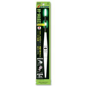 【11/25 最大P42倍!】冨士灯器 ゼクサス(ZEXUS) 超高輝度電気ウキ FF−14LGII 2点発光 LED緑