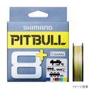 シマノ ピットブル8+ LD-M51T 150m 0.6号 5カラー【ゆうパケット】