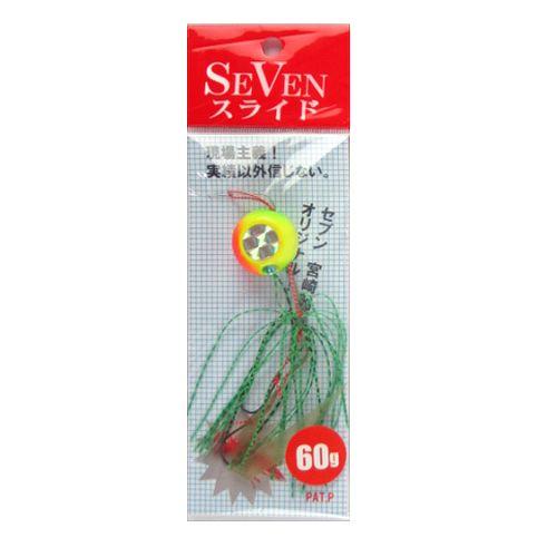 セブンスライド 完成品 スワロフスキー付 60g #08R(レインボー)【ゆうパケット】